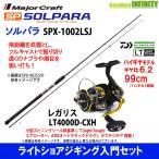 б┌ещеде╚е╖ечеве╕еоеєе░╞■╠че╗е├е╚б█б№есе╕еуб╝епеще╒е╚ббе╜еые╤ещ SPX-1002LSJб▄е└едеябб18 еьемеъе╣ LT4000D-CXH