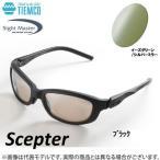 ●ティムコ サイトマスター セプター ブラック(イーズグリーン/シルバーミラー) 【まとめ送料割】