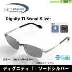 ●ティムコ サイトマスター ディグニティ Ti ソードシルバー (LG/シルバーミラー) 【まとめ送料割】