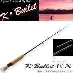 【訳あり】【在庫限定50%OFF】天龍 テンリュウ K・Bullet ケイブリットEX フライロッド EX802(2ピース) ※特価品の為保証書なし【r05sa】