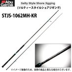 ●アブガルシア ソルティースタイル ショアジギング STJS-1062MH-KR