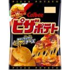 【在庫あり・送料無料】カルビー ピザポテト(63g)50袋