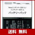 ニンテンドー3DS LL専用バッテリーパック(SPR-003) 任天堂純正品