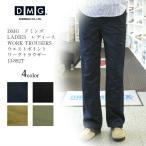 DMG 13-892T 4color ワークトラウザー ウエポン ドミンゴ