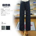 DMG 【レディース】 13-959W 2color 5Pワイドパンツ TOPフラノ ドミンゴ