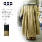 ドミンゴ レディース ウエストポイント マキシスカート 17-379T 2color DMG LADIES WEST POINT MAXI SKIRT