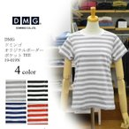 DMG 【レディース】 19-019N  4color オリジナルボーダーポケットTEE 天竺ボーダー ドミンゴ