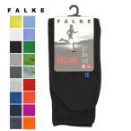 ファルケ ラン 【レディース】 16605 11color ミディアム寸 ソックス 靴下 FALKE RUN SOCKS