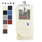 FALKE ファルケ WALKIE SOCKS ミディアム寸 ソックス 16480 20color