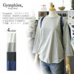 ショッピングジムフレックス ジムフレックス 【レディース&メンズ】 J-1241 4color 7分袖 カットソー Gymphlex OPEN END COTTON JERSEY 3/4SLEEVE T-SHIRTS
