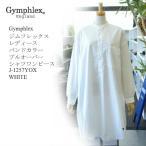ショッピングジムフレックス ジムフレックス 【レディース】 J-1257YOX WHITE バンドカラー プルオーバー シャツワンピース Gymphlex