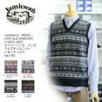ジャミーソンズ メンズ フェアアイルニット Vネック ベスト MK176V 4color / Jamieson's MEN'S FAIR ISLE SWEATER V NECK VEST