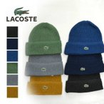 LACOSTE ラコステ (MADE IN JAPAN) WATCH CAP コットンニット帽 CL3930 6color