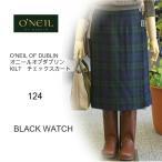 O'NEIL OF DUBLIN オニールオブダブリン KILT チェックスカート 124 BLACK WATCH