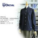 ORCIVAL オーチバル・オーシバル UNISEX(MEN'S&LADIES) DENIM/デニム ショールカラー シャツ RC-3491MDN INDIGO/インディゴ