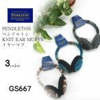 ペンドルトン イヤーマフ GS667 3color PENDLETON KNIT EAR MUFFS