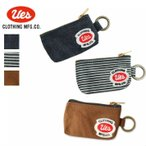 UES ウエス キーケース 891054 ONE-WASH 3color デニム ヒッコリー ブラウン キーホルダー