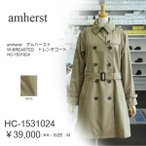 amherst アムハースト LADIES W-BREASTED トレンチコート HC-1531024 1 BEIGE