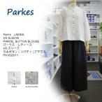 パークス レディース 4/5スリーブ 包みボタン(リバティ) ブラウス PN1632011 2color Park's LADIES 4/5 SLEEVE PARCEL BUTTON BLOUSE