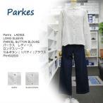 パークス レディース ロングスリーブ 包みボタン(リバティ) ブラウス PN1632500 2color Park's LADIES LONG SLEEVE PARCEL BUTTON BLOUSE