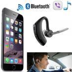 ショッピングbluetooth Bluetooth 4.0 ワイヤレスイヤホン ヘッドセット ハンズフリー