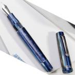 レオナルド 万年筆 モーメント ゼロ ブルー ハワイ 14金ニブ(商品情報を必ずお読みください。)