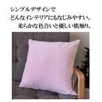 クッション カバー 45x45 cm サラふわ 厚手 マイクロ ファイバー ピンク ブルー グレー3色展開 まるごと洗えていつも清潔 シンプルデザイン