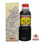 塩分14.5% お刺身 しょうゆヒシク藤安醸造 甘口 さしみ醤油 300ml×12本 S-036 代引き不可