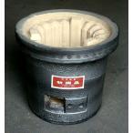 三河産黒七輪 木炭コンロ大型(銀)(代引返品不可) SU0006