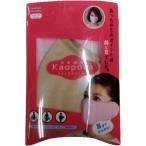 マスクとイヤーマフが一体化!何度も洗えるあったかエコマスク 「カオポカ」(色:ベージュ)