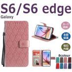 ショッピングGALAXY Galaxy S6 SC-05Gケース手帳型 花柄 ギャラクシーS6ケースギャラクシーs6 エッジ カバー可愛い Galaxy S6 edge SC-04G / au SCV31ケース横開き 耐衝撃