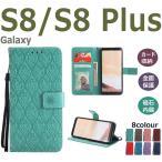 ショッピングGALAXY Galaxy S8 ケース手帳型 SC-02JケースSC-03JケースGalaxy S8+ ケース花柄ギャラクシーs8/s8 Plusカバー かわいい 横開き Galaxy S8 Plusカバー耐衝撃 磁石