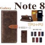 ショッピングGALAXY Galaxy Note8 SC-01K/SCV37ケース手帳型 鰐柄 ギャラクシー ノート8カバー レザー カード収納  Galaxy Note8カバー ワニ柄 Galaxy Note8ケース耐衝撃