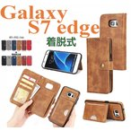 Galaxy S7 edgeケース手帳型 着脱式 ギャラクシーS7 エッジ カバー 耐衝撃 シンプル SC-02H SCV33ケース財布型  軽量 Galaxy s7 edgeカバー磁石