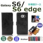 ショッピングGALAXY Galaxy S6 SC-05Gケース手帳型 分離式ギャラクシーS6ケースギャラクシーs6 エッジ カバー車載ホルダー Galaxy S6 edge SC-04G / au SCV31ケース耐衝撃