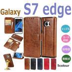 ショッピングGALAXY Galaxy s7 edge手帳カバー財布型 ギャラクシーS7 エッジ カバー分離式SC-02H SCV33ケース車載ホルダー対応 スタンド機能Galaxy S7 edgeケースカード収納
