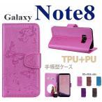 ショッピングGALAXY Galaxy Note8 SC-01K/SCV37ケース手帳型 花柄 レザー ギャラクシー ノート8カバーミラー付きカード収納 耐衝撃 Galaxy Note8ケース蝶  横開き