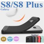 ショッピングgalaxy s8 ケース Galaxy S8/S8 Plusケース背面 耐衝撃 ギャラクシーS8+/S8+  カバー炭素繊維調 シリコン柔軟 SC-02J SC-03Jケース指紋防止 すべり止め