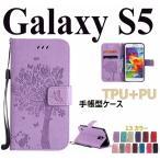 ショッピングGALAXY Galaxy S5 SC-04F/SCL23ケース手帳型 花柄 耐衝撃 ギャラクシー S5カバーネコ柄 横開き カード収納 Galaxy S5カバー磁石 防塵