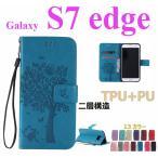 Galaxy S7 edge手帳型 ケース花柄 ネコ柄 SC-02H SCV33ケースかわいい 耐衝撃 ギャラクシー S7 エッジ カバーレザーGalaxy S7 edgeカバーおしゃれ カード収納