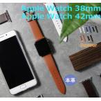Apple Watch42mm 38mm ベルト Apple Watch交換バンド Apple Watchの交換バンド アップルウォッチバンド ビジネス風 アップルウォッチ腕時計 豪華