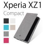 Xperia XZ1 Compactケース 手帳型 レザー  Xperia XZ1 Compactケース 横開き 耐衝撃