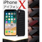 iPhoneXケース iPhoneXカバー アイフォンXケース アイフォンXカバー iPhoneXケース 合皮アイフォンXケース 薄型  iPhoneXケース 耐衝撃 iPhoneXケース 背面