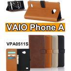 VAIO Phone A VPA0511Sケース VPA0511Sケース VPA0511Sカバー VPA0511S手帳型 VPA0511S手帳型ケース VAIO Phone A VPA0511S手帳型ケース