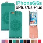 iPhone6/6s/6 Plus/6s Plusケース 手帳型 縦開き カード収納 スタンド機能 iPhone6 Plus/6s Plus手帳型ケース 花柄 二つ折り レザー