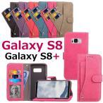 ショッピングgalaxy s8 ケース Galaxy S8ケースGalaxy S8+ S8 Plusケース 手帳型 カード収納 大容量 財布型 ギャラクシーs8/s8+ カバー 手帳 横向きGalaxy S8+ 手帳型ケース