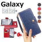 ショッピングgalaxy s8 ケース Galaxy S8ケースGalaxy S8+ケース 手帳型 ストラップ付 スマホカバー 横開きGalaxy S8 手帳型ケース かわいい ギャラクシーS8/S8+ ケース