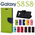 ショッピングgalaxy s8 ケース Galaxy S8ケース 極薄Galaxy S8+ケース 手帳型 おしゃれ ギャラクシー S8/S8 プラス ケース 手帳 Galaxy S8 手帳カバーGalaxy S8 Plusケース
