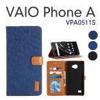 VAIO Phone A ケース デニム VPA0511S カバー スマホケース 財布付き バイオ フォンAカバー VAIO Phone A 手帳型ケース かわいいVAIO Phone Aケース