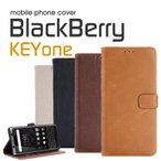BlackBerry KEYone 手帳型ケース レザー ブラックベリー BlackBerry KEYone カバー 手帳BlackBerry KEYoneケース 皮 人気BlackBerry KEYoneカバー レザー
